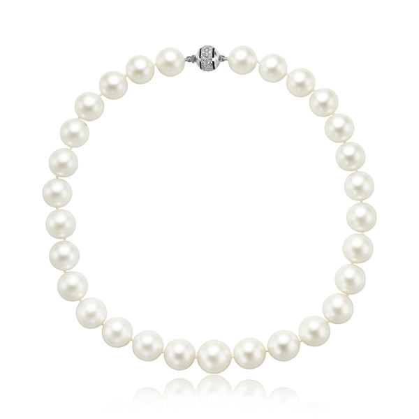 "18"" South Sea Cultured Pearl Necklace with 0.70 ctw Diamond Clasp"