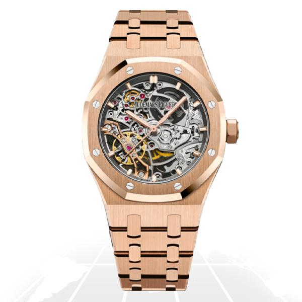 Audemars Piguet	Royal Oak Frosted Gold Double Balance Wheel Openworked	15467Or.oo.1256Or.01 Latest