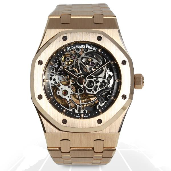 Audemars Piguet Royal Oak Selfwinding Openworked 39Mm 15305Or.oo.d088Cr.01 Latest Watches