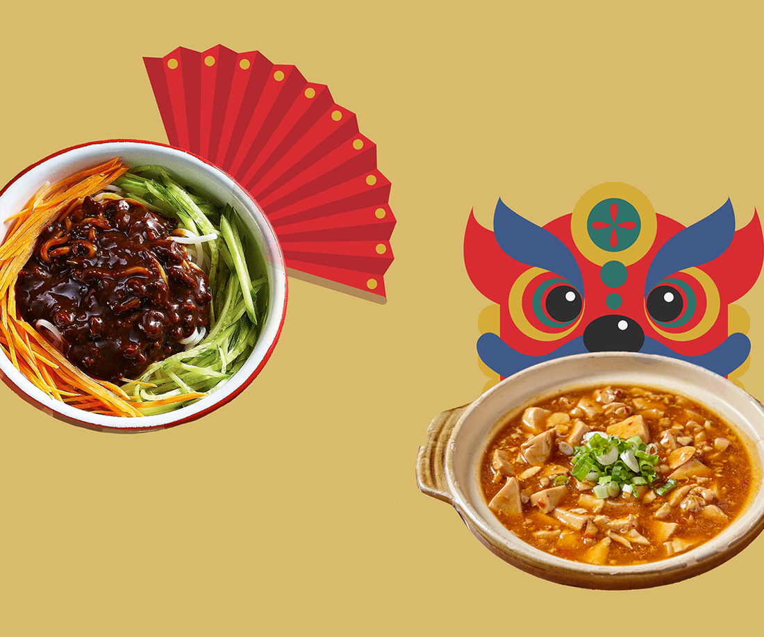 Food & Fortune: A Guide To Lunar New Year Foods