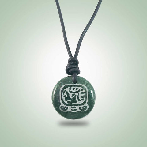 Tz'ikin Leather Necklace (32mm) - Jade Maya