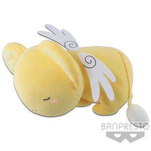 Banpresto Cardcaptor Sakura Clear Card Big Plush Kero