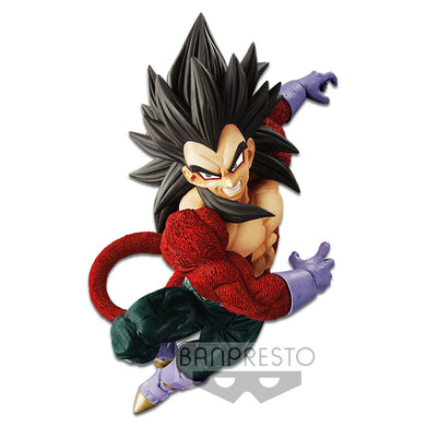 Banpresto Dragon Ball GT Super Saiyan 4 Vegeta