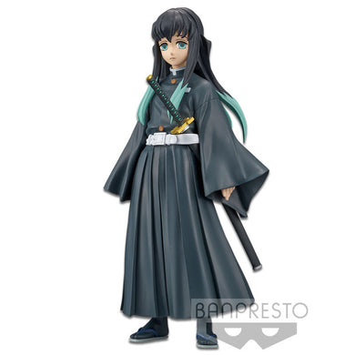 Banpresto Demon Slayer: Kimetsu no Yaiba Figure Vol.12 B: Muichiro Tokito