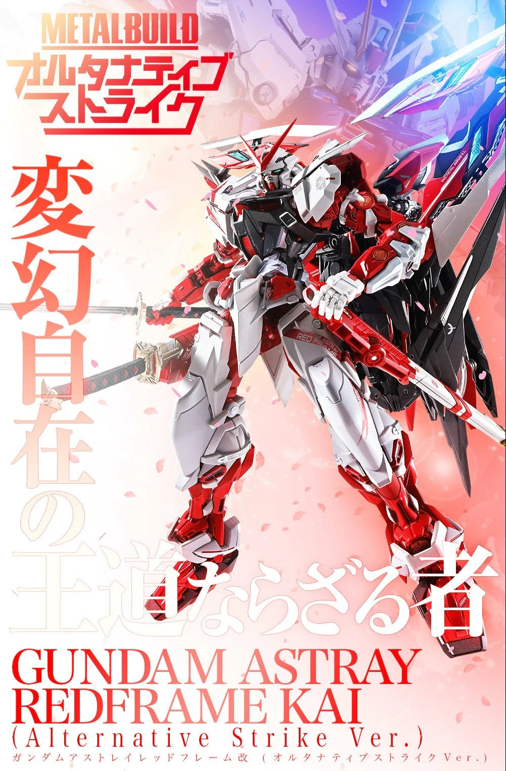 Bandai Metal Build Gundam Astray Red Frame KAI