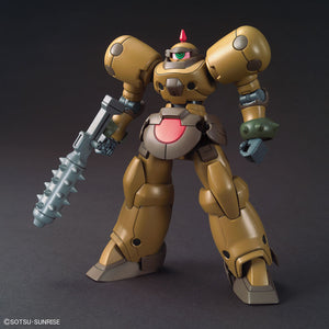 Bandai Mobile Fighter G Gundam HGFC 1/144 Death Army