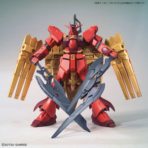Bandai Gundam Build Divers Re:RISE HGBD:R 1/144 Nu-Zeon Gundam