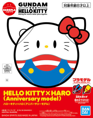 Bandai Mobile Suit Gundam Hello Kitty x Haro Anniversary Model