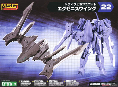 Kotobukiya M.S.G Modeling Support Goods Heavy Weapon Unit 22 Exenis Wing