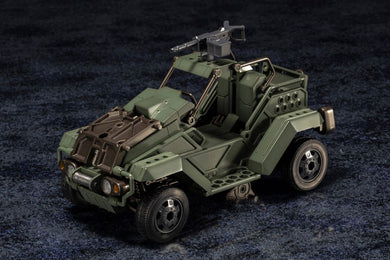 Kotobukiya Hexa Gear Forest Buggy
