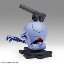 Load image into Gallery viewer, Bandai Haro Pla Ball Haro