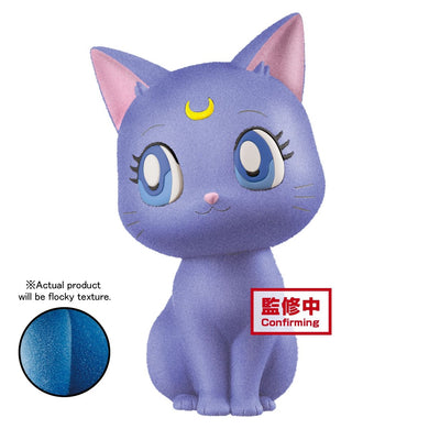 Banpresto Sailor Moon Eternal Fluffy Puffy ~Luna/Artemis & Diana~ A: Luna