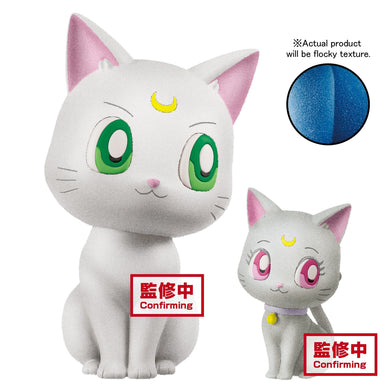 Banpresto Sailor Moon Eternal Fluffy Puffy ~Luna/Artemis & Diana~ B: Artemis & Diana