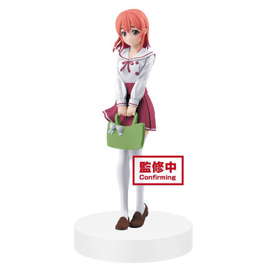 Banpresto RENT-A- GIRLFRIEND Sumi Sakurasawa