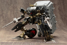 Load image into Gallery viewer, Kotobukiya M.S.G Gigantic Arms 05 Convert Carrier