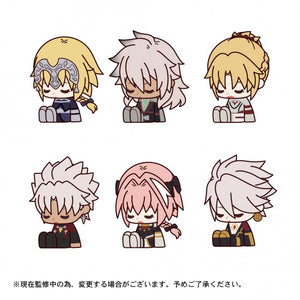 Max Limited Fate/Apocrypha UTATANE Collection