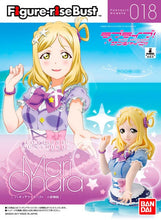 Load image into Gallery viewer, Bandai Figure-rise Bust - Love Live! Sunshine!!: Mari Ohara