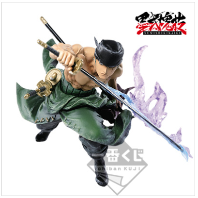 Ichiban Kuji One Piece Professionals set D