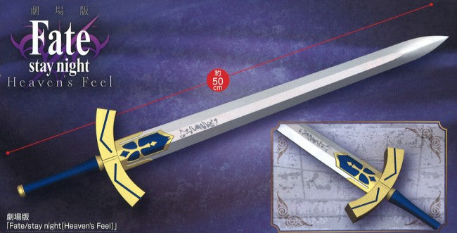 FuRyu Fate/stay night -Heaven's Feel- Mini Excalibur