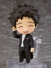 Load image into Gallery viewer, Nendoroid Welcome to the Ballroom Fujita Tatara