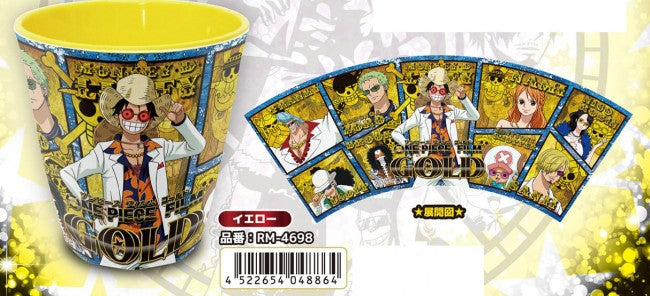 One Piece Film Gold Cup Melamine Yellow