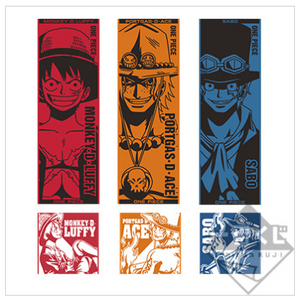 Ichiban Kuji One Piece Professionals set B