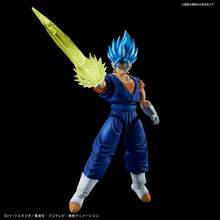 Load image into Gallery viewer, Bandai Figure-rise Standard SSGS Vegetto