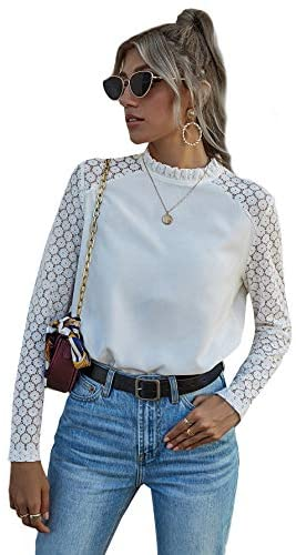 Women's Contrast Lace Long Sleeve Frill Mock Neck Work Blouse Tops