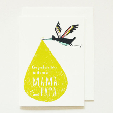 New Mama and Papa card