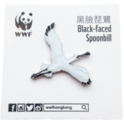 Mai Po Bird Pin - Black-faced Spoonbill flying | 米埔雀鳥 - 黑臉琵鷺 (飛行)