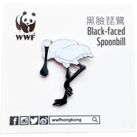 Mai Po Bird Pin - Black-faced Spoonbill standing | 米埔雀鳥 - 黑臉琵鷺 (站立)