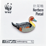 Mai Po Bird Pin - Northern Pintail | 米埔雀鳥-針尾鴨