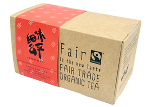 FAIRTASTE ORGANIC ENGLISH BREAKFAST TEA | 有機英式茶(25茶包)