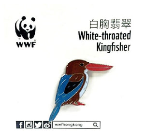 Mai Po Bird Pin - White-throated Kingfisher | 米埔雀鳥 - 白胸翡翠