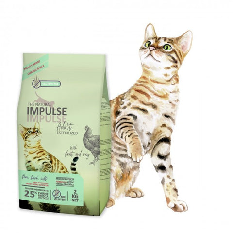 IMPULSE GATOS ESTERILIZADOS - Mundo Animal
