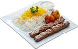 Lamb Kebab Mix (Kubideh - Ground Lamb)