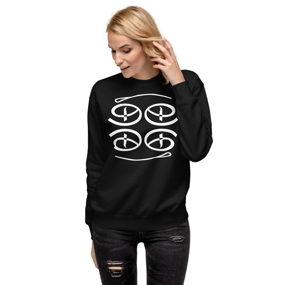 Creative Face Unisex Fleece Pullover | White Colorway