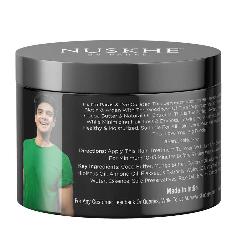 Hair Mask For Anti Frizz, Smooth & Shiny Hair, 200 g - Skin Organ