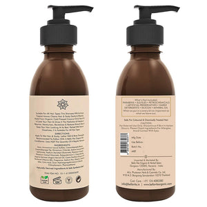 Coconut Argan Shampoo for Frizzy, Dry & Damaged Hair for Women & Men, 200ml - Skin Organ