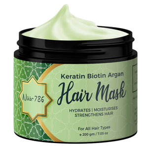 Halal Friendly Keratin Biotin Argan Hair Mask For Dry, Damaged & Frizzy Hair & Overall Healthy, Shiny & Smooth Silky Hair, 200 gm - Skin Organ