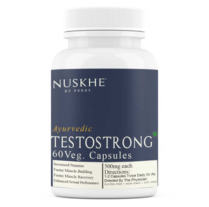 Ayurvedic Testostrong Veg Capsules For Muscle Building & Recovery | Increased Stamina, 60 Capsules