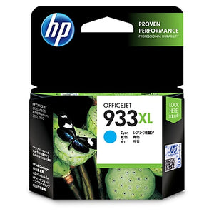 HP 933XL High Yield Cyan Original Ink Cartridge (CN054AA) (4634204831829)