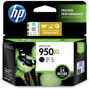 HP 950XL High Yield Black Original Ink Cartridge (CN045AA) (4800379453525)