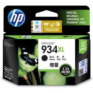 HP 934XL High Yield Black Original Ink Cartridge (C2P23AA) (4800414515285)
