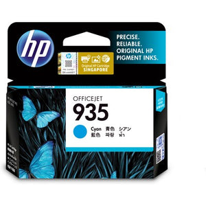 HP 935 Cyan Original Ink Cartridge (C2P20AA) (4800413270101)