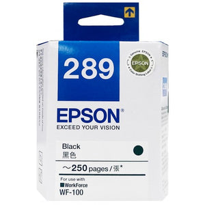 Copy of EPSON T7741 PIGMENT BLACK INK BOTTLE 140ML (4784518266965)