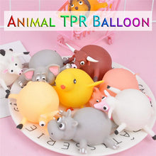 Load image into Gallery viewer, Animal TPR Balloon