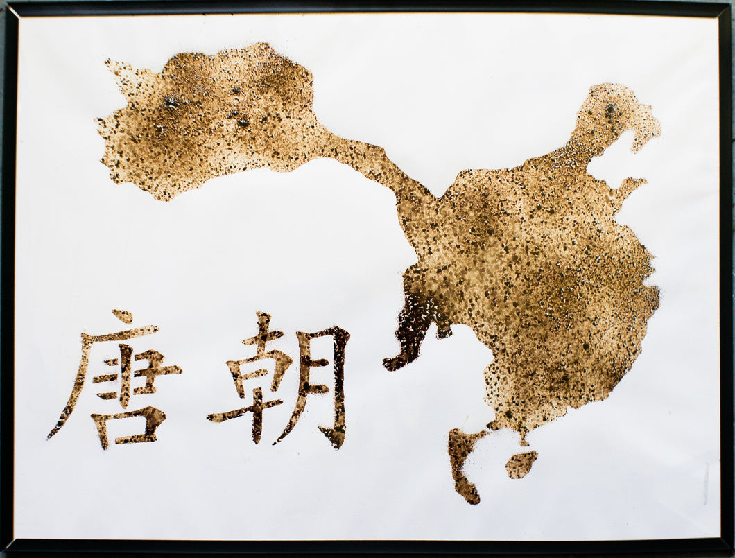 The Tang Dynasty in Coffee - 18 x 24 inches