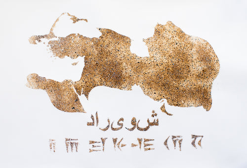 The Persian Empire in Coffee - 18 x 24 inches