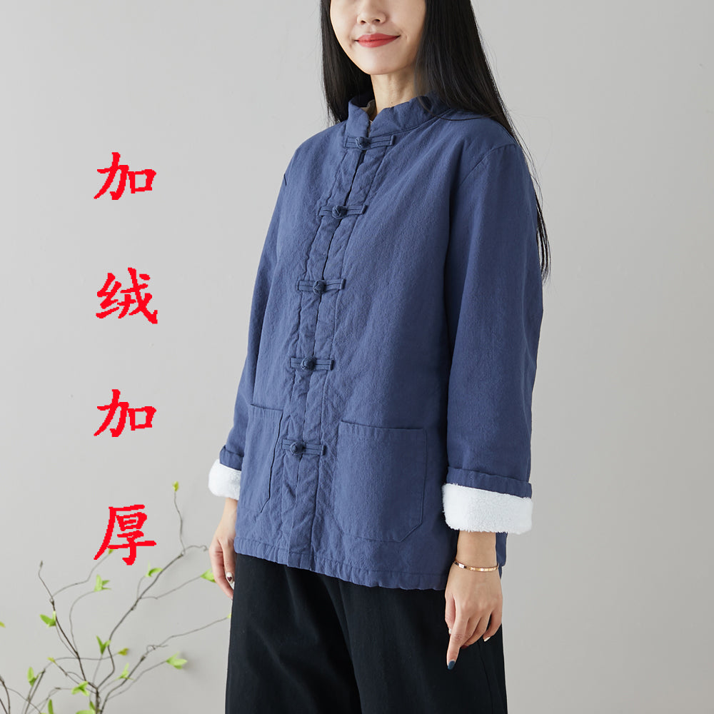 Li Ziqi's Disc Button Tang Suit